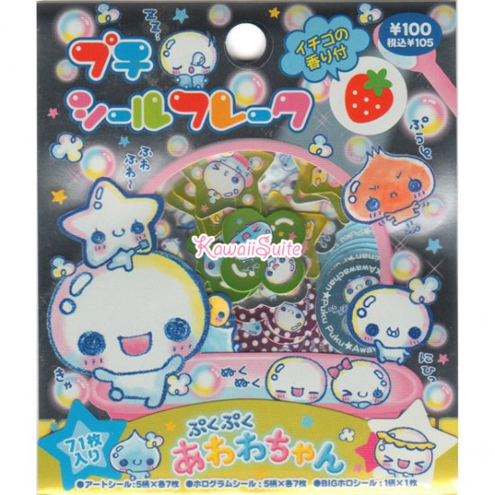Kamio Japan Bubbles Sticker Sack - Stickers Sacks Kawaii