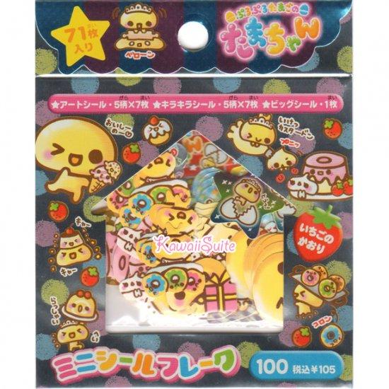 CRUX Happy Puffs Sticker Sack - Stickers Sacks Kawaii