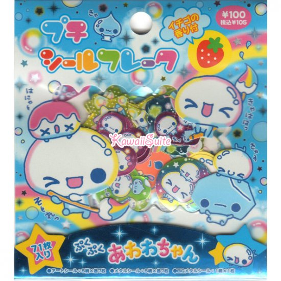 Kamio Japan Rainbow Painting Crew Sticker Sack - Stickers Sacks Kawaii