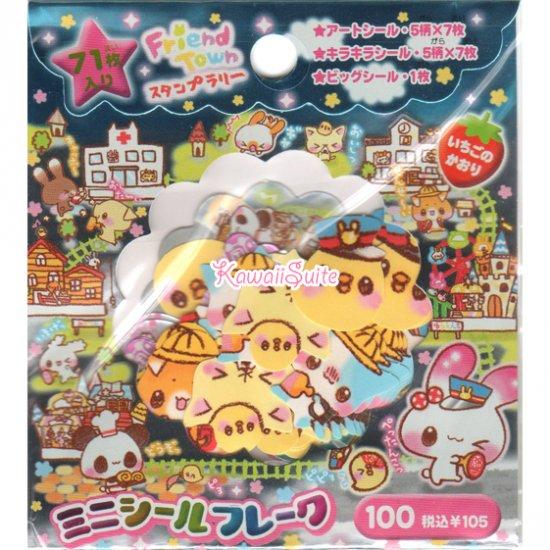CRUX Friend Town Sticker Sack - Stickers Sacks Kawaii