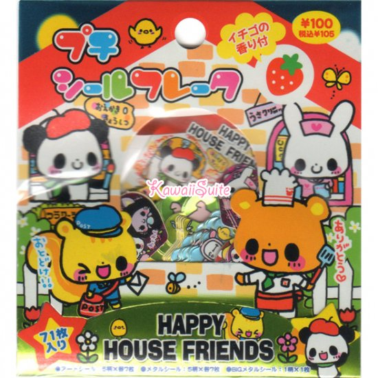 Kamio Japan Happy House Friends Sticker Sack - Stickers Sacks Kawaii