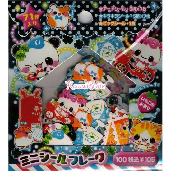 CRUX Postal Friends Sticker Sack - Stickers Sacks Kawaii