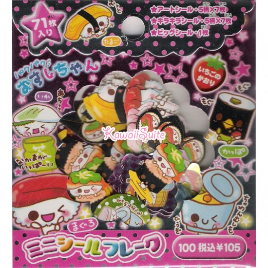 CRUX Osushi Chan Sticker Sack - Stickers Sacks Kawaii