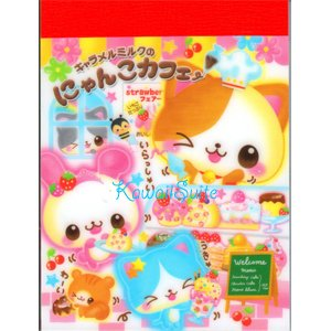 Kamio Japan *Animal Bakery* Mini Memo Pad Kawaii Cakes Frosting Desserts Sweets Delicious