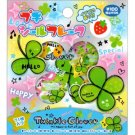 Kamio Japan Twinkle Clovers Sticker Sack - Stickers Sacks Kawaii