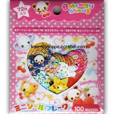 CRUX Baby Angel Animals Sticker Sack Kawaii Stickers