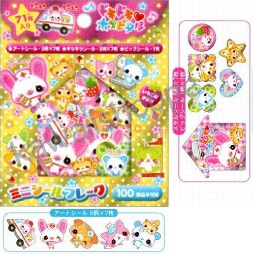 CRUX Doki Doki Hospital Sticker Sack Kawaii Stickers