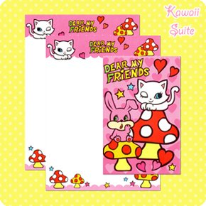 Dear My Friends Letter Set Kawaii