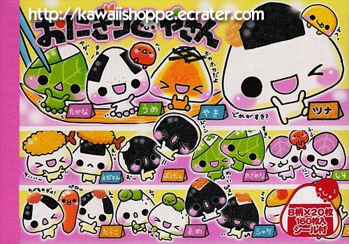 CRUX Sushi Memo Pad Kawaii Stationery Rice Nori