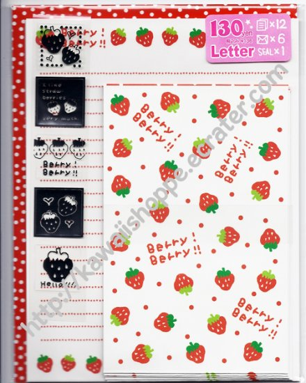 Pool Cool Berry Berry Letter Set Kawaii Strawberries Strawberry