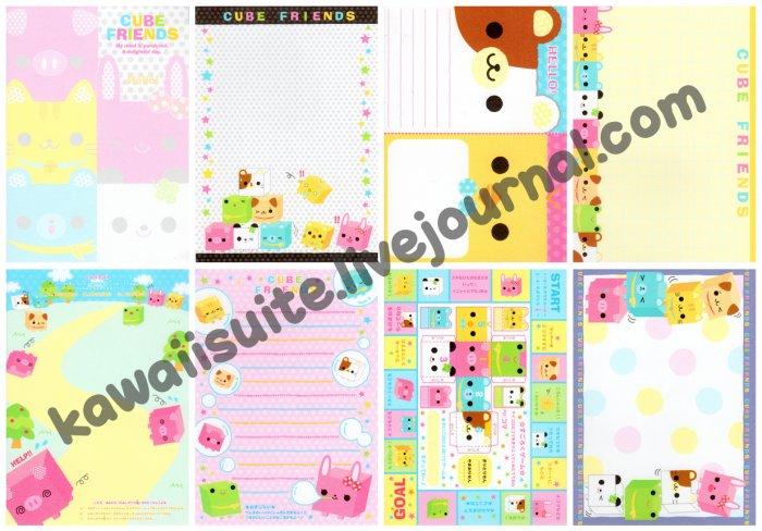 Kamio Japan Cube Friends Loose Memo Sheets #071 Kawaii