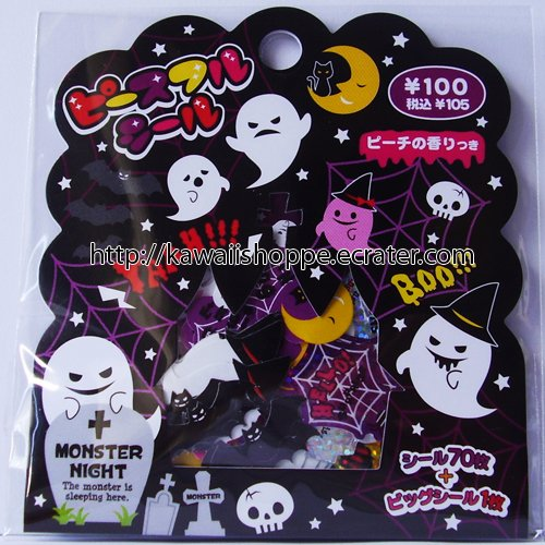 Mind Wave Monster Night Halloween Sticker Sack Kawaii Stickers Ghosts