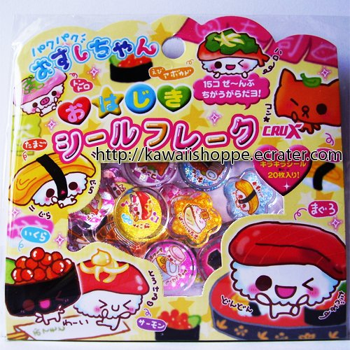 CRUX Sushi PVC Sticker Sack Kawaii Stickers Japanese Foods