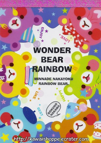 Kamio Japan Wonder Bear Rainbow Kawaii Stationery Cake Food Desserts Flowers Strawberries Sky