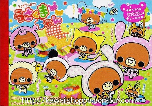CRUX Happy Kuma Picnic Memo Pad Kawaii Bears Bear Sanddocchi Sandwich