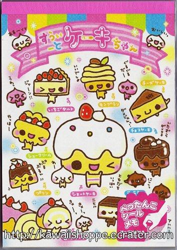 CRUX Desserts Memo Pad Kawaii Cakes Desserts Pies Cupcakes
