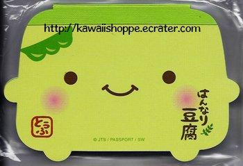 Q-lia Green Hannari Tofu Die-Cut Mini Memo Pad Kawaii Cute