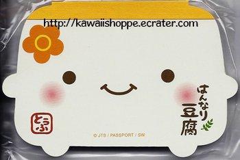 Q-lia White Hannari Tofu Die-Cut Mini Memo Pad Kawaii Cute