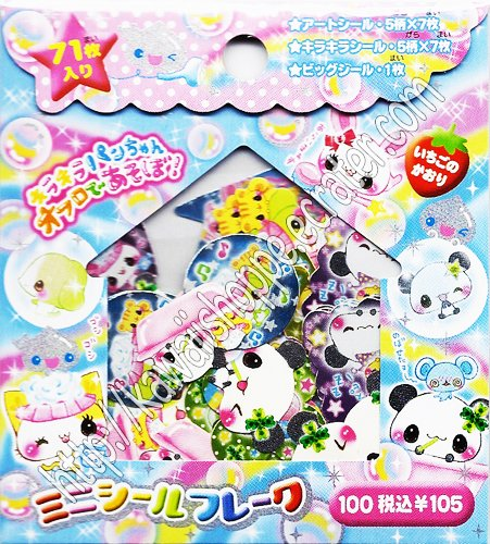 CRUX Bubble Animals Sticker Sack Kawaii