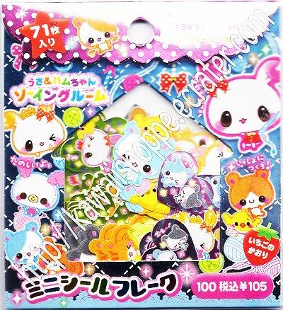 CRUX Knitting Friends Sticker Sack Stickers Flakes Bunny Kawaii