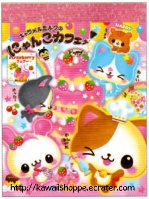 Kamio Japan Animal Bakery Mini Memo Pad