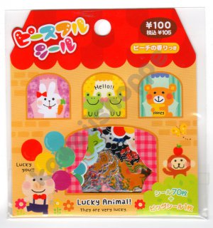 Mind Wave Lucky Animal Bunny Frog Bear Pig Sticker Sack Kawaii Stickers