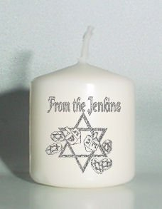 set of 6 Holiday Hanukka Votive Candles Custom Favors or Add to Gift baskets Personalized