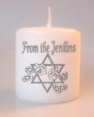 Hanukka Small Pillar Candles Custom Favors Add to Gift baskets Personalized