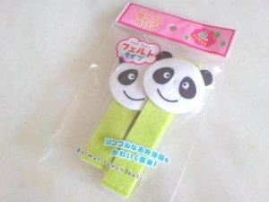 Panda Bento Belt