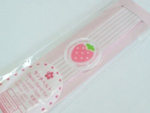 Strawberry Candy Bento Belt