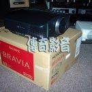 027242714960 Sony VPL-VW60 1080p Projector