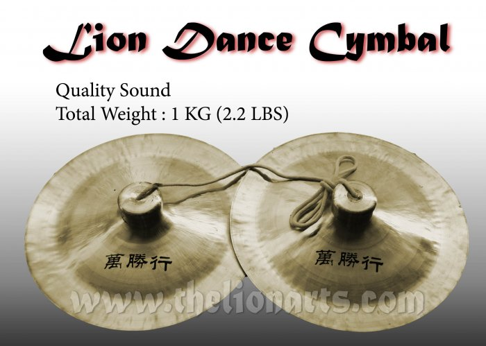 Lion Dance Cymbal