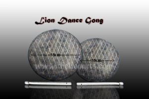 Lion Gong (40 cm)