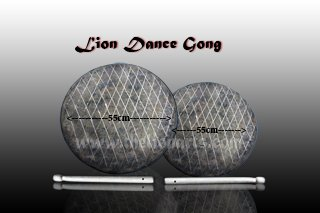 Lion Gong (37 cm)