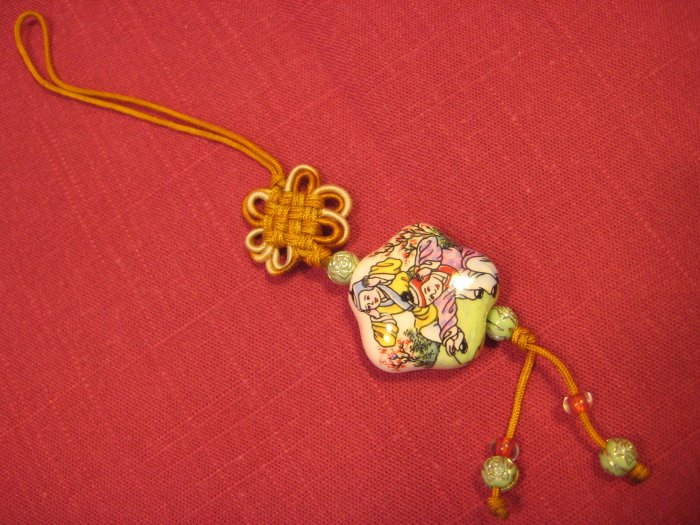 Chinese Dangle Decoration #2437  (Sale)