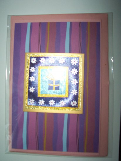 Purple gift greeting card