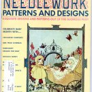 Olde Time Needlework Magazine May 1974 *
