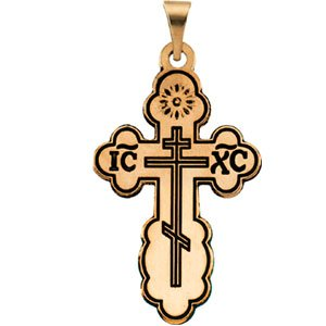 14K Gold St. Olga Orthodox Cross Pendant