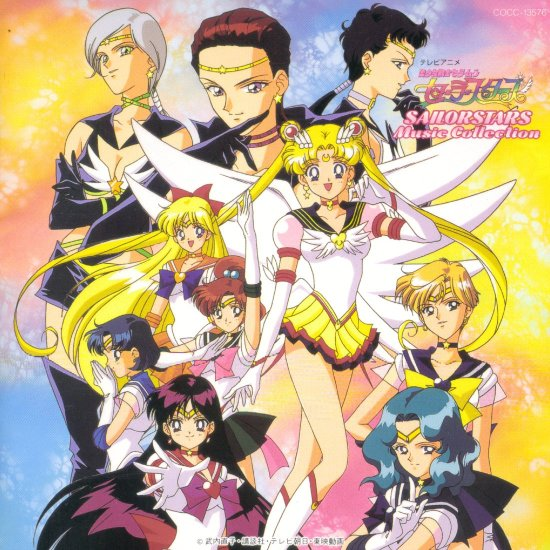 Sailor Star Complete Series