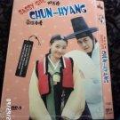 MY SASSY GIRL CHUN HYUN - COMPLETE KDRAMA SERIES