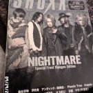 SHOXX Japanese Magazine-NIGHTMARE Edition vol 251