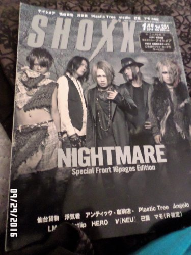 SHOXX Japanese Magazine-NIGHTMARE Edition vol 251