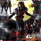 Kamen Rider Kiva Complete Series+ Movie