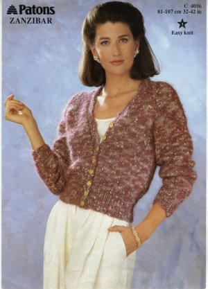 Knitting Pure and Simple Men's Sweater Patterns - 276 - Basic