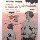 1956 VINTAGE Mary Maxim KNITTING PATTERN Wild Duck