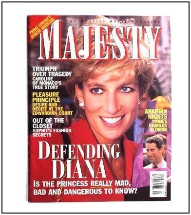 1995 MAJESTY Magazine Vol 16/11