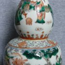 China Qing Dynasty Guangxu time wucai china calabash