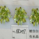 artificial Jewelry -Bracelet  -Br2097