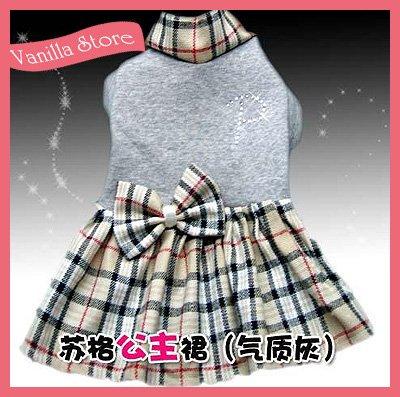 Cutie Checks Style Grey Color Dog Dress Clothes Apparel