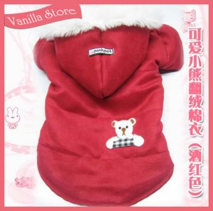 Lovely Suede Leather Warm Red Jacket Dog Clothes Apparel